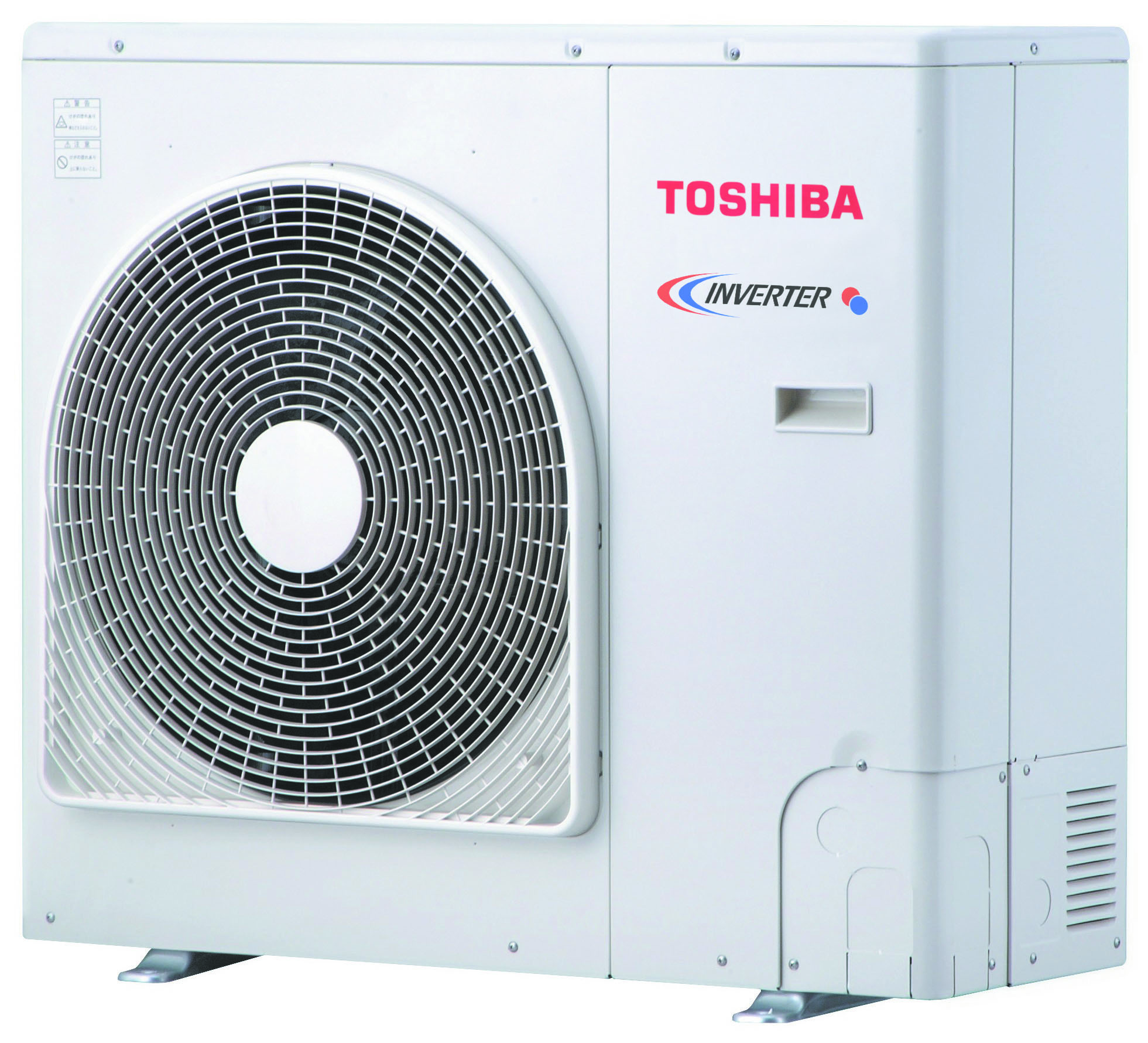 #B2191D Climatizzatori Toshiba – Skobon D.o.o. Most Effective 4815 Inverter Ac Unit pictures with 1961x1781 px on helpvideos.info - Air Conditioners, Air Coolers and more
